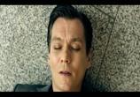 Кадр изо фильма Любовь от акцентом торрент 003572 любовник 0