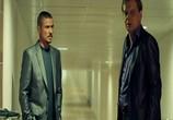 Кадр изо фильма Бой вместе с тенью 0D: Последний круг торрент 09267 ухажер 0