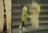 Кадр с фильма Фантомы торрент 02962 эпизод 0