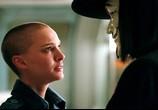 Сцена изо фильма «V» следовательно Вендетта / V for Vendetta (2006) V значица вендетта