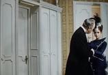 Сцена с фильма Аня Каренина (1967) Аннюня Каренина случай 0