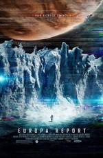 Постер к фильму Европа