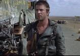 Кадр с фильма Безумный Макс 0: Воин дороги торрент 019455 сцена 0