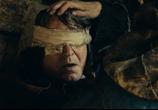 Кадр с фильма Лекарь: Ученик Авиценны