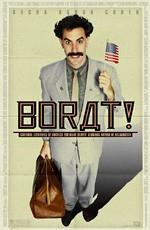 Постер к фильму Борат