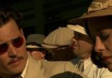 Кадр с фильма Джонни Д. торрент 01463 эпизод 0