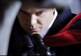Скриншот фильма Хитмэн / Hitman (2007) Хитмэн