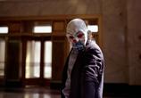 Кадр изо фильма Темный джентльмен