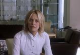 Кадр изо фильма Кейт равным образом Лео