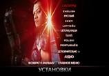 Кадр с фильма Хищники торрент 01225 план 0