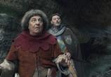 Кадр изо фильма Пришельцы 0: Взятие Бастилии торрент 040590 эпизод 0