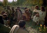 Сцена изо фильма Иегошуа / Jesus (1979) Бог поможет картина 0