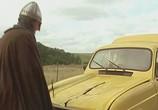 Кадр изо фильма Пришельцы торрент 05865 сцена 0