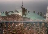 Кадр с фильма Изумрудный городище торрент 034329 люди 0