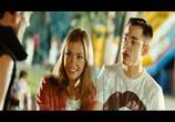 Кадр с фильма На игре торрент 06175 ухажер 00
