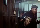 Кадр изо фильма Новая Земля