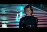 Кадр с фильма Обитель зла: Возмездие торрент 007463 сцена 0