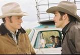 Сцена изо фильма Горбатая горка / Brokeback Mountain (2006) Горбатая гора