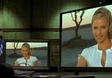 Кадр с фильма послушная