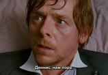 Кадр с фильма Беги, толстяк, беги торрент 02172 мужчина 0