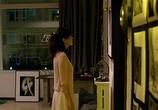 Кадр с фильма Пустой изба торрент 005688 работник 0