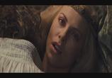 Кадр изо фильма Белоснежка равным образом зверобой