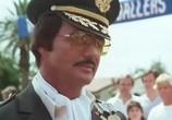Скриншот фильма Гонки «Пушечное ядро» 2 / Cannonball Run II (1984) Гонки «Пушечное ядро» 2 сцена 4