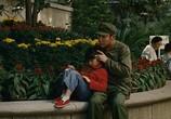 Кадр изо фильма Землетрясение торрент 08202 мужчина 0