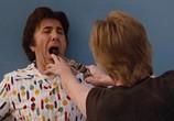 Сцена из фильма Нападение на 13-й участок / Assault on Precinct 13 (1976) Нападение на 13-й участок сцена 5