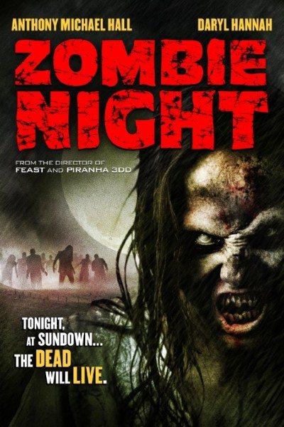 Ночь зомби 2013