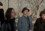 Кадр с фильма Гитара