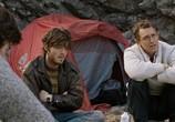 Сцена с фильма Третья звездочка / Third Star (2011) Третья пульсар сценка 0