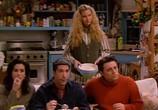 Скриншот фильма Друзья / Friends (1994) Друзья