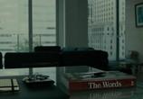 Кадр изо фильма Слова торрент 011938 люди 0