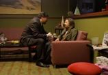 Сцена из фильма Откровения (2012)