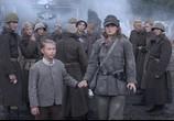 Сцена с фильма Бункер / Der Untergang (2005) Бункер