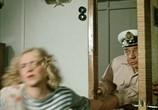 Кадр с фильма Полосатый плавание торрент 005220 мужчина 0