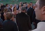 Кадр с фильма К чуду торрент 019147 мужчина 0