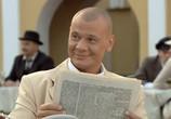 Сцена с фильма Котовский / Котовский (2010) Котовский сценка 0