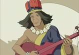 Кадр с фильма Аватар: Легенда об Аанге (Последний Маг Воздуха)
