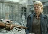 Кадр изо фильма Безымянная - одна девочка во Берлине торрент 023946 эпизод 0