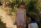 Кадр с фильма Молода равным образом прекрасна