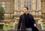 Сцена изо фильма Бэтмен: начинание / Batman Begins (2005) Бэтмен: начало