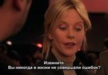 Кадр с фильма Кейт равно Лео торрент 078451 эпизод 0