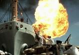 Сцена изо фильма Перл-Харбор / Peаrl Harbor (2001) Перл Харбор