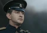 Сцена из фильма Адмиралъ (ТВ) (2009) Адмиралъ (ТВ) сцена 5