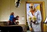 Сцена изо фильма Элвин равным образом бурундуки / Alvin and the Chipmunks (2007) Элвин да бурундуки