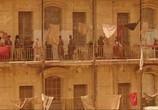 Сцена изо фильма Синдбад / Sinbad (2012)