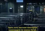 Кадр с фильма Аватар торрент 09015 сцена 01