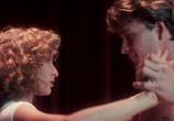Кадр с фильма Грязные танцы торрент 05211 любовник 0